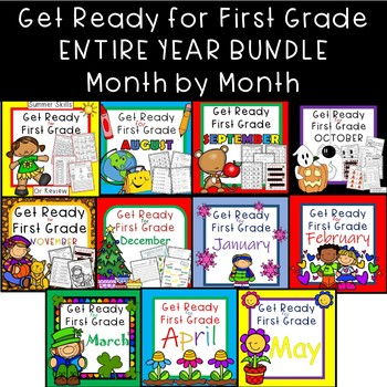 Get Ready for First Grade ENTIRE YEAR BUNDLE