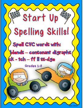 Get Started on Spelling Skills