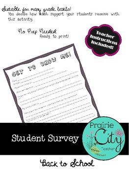 Get To Know Me - Student Survey - Back to School