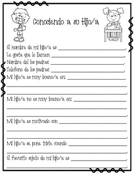 Get To Know You Sheet - Bilingual - Great for Meet the Teacher Day