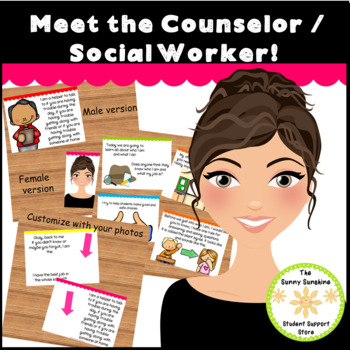 Introduction to the School Social Worker or Counselor