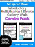 Get Up and Move! {An Introductory Mult. and Div. Gallery Walk COMBO PACK} BUNDLE