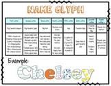 Get to Know Me Name Glyph