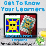Get to Know You Art Grid Activity for Distance Learning or Print