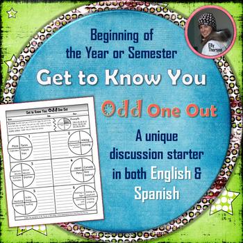 Get to Know You Odd One Out Worksheet: A Back to School Resource