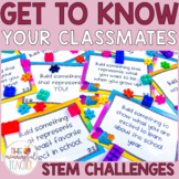 Get to Know Your Classmates STEM Building Challenges | Dis