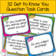Get to Know Your Classmates- Task Cards