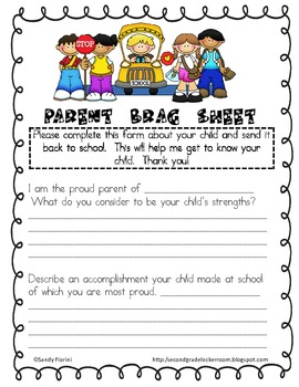 Get to Know Your Students Back to School Survey