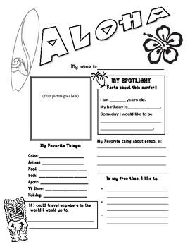 Get to know me sheet (Hawaiian Theme)