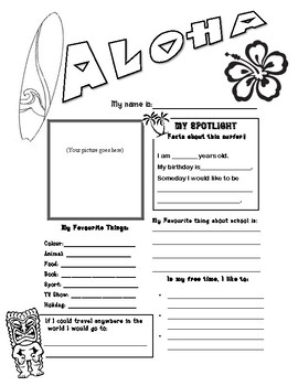 Get to know me sheet (Hawaiian Theme