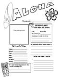 Get to know me sheet (Hawaiian Theme