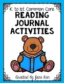 Common Core Reading Journal Activities For Kindergarten &