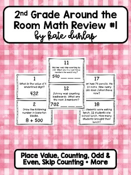 Get up and Review Math! (Free)