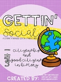 Gettin' Social Unit 1- Citizenship ***Preview***