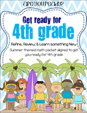 Getting Ready for 4th Grade Math Packet--SUMMER THEMED!