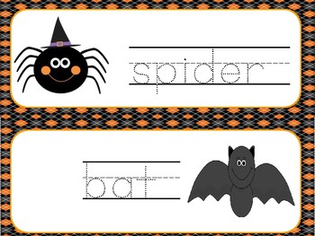 Getting Ready for Halloween  Ready to Print Activities
