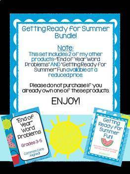"Getting Ready for Summer ""Last Days of School"" BUNDLE"