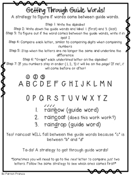 Getting Through Guide Words: Strategy Freebie!