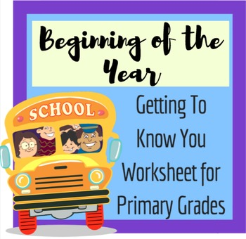 Beginning of the Year Getting To Know You Worksheet for Primary Grades