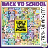 Getting To Know You Activities Collaborative Puzzle | Back to School Activities