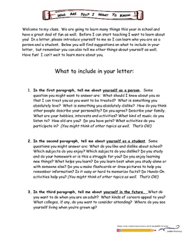 Getting To Know You Writing Assignment