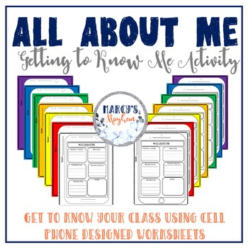 All About Me Poster -Getting to Know Each You - Back to School Activity