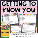 Back to School Activity Getting to Know You Digital Included