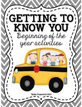 Getting to Know You {Activities for the Beginning of the Year}
