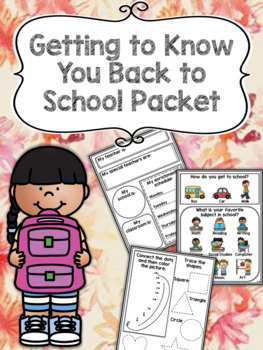 Getting to Know You -Back to School Packet- for SPED