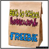 Back to School Homework Freebie