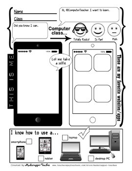 Getting to Know You Computer Lab Back to School Printable