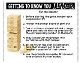 Getting to Know You Jenga
