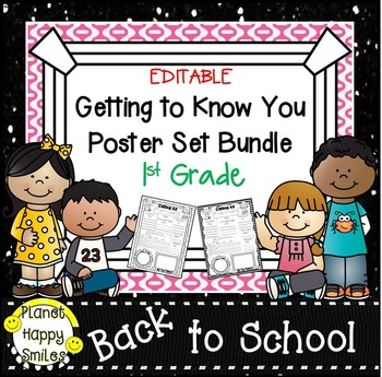 Getting to Know You Poster Set Bundle ~ 1st Grade