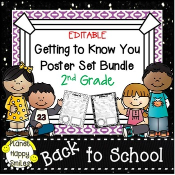 Getting to Know You Poster Set Bundle ~ 2nd Grade