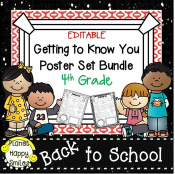Getting to Know You Poster Set Bundle ~ 4th Grade