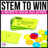 Getting to Know You STEM to Win | Getting to Know You Activity