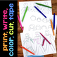 Getting to Know You Small Group Craftivity | Back-to-School Teamwork Craft