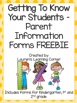 Getting to Know Your Students Parent Forms FREEBIE!