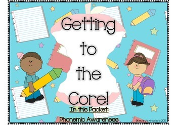 """""""Getting to the Core"""" First Grade Phonemic Awareness Word Work"""
