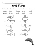 Gh and Ph say /f/ Worksheets