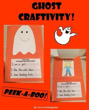 Halloween Ghost Craft