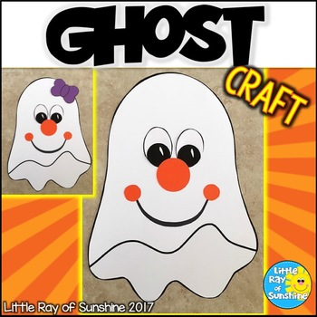 Ghost Halloween Craft