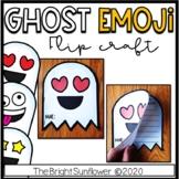 Ghost Emoji Flip Craft