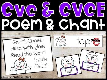 Ghost Literacy Center - EDITABLE CVC & CVCe words Literacy Center