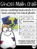 Ghost Math Craft, Counting Backwards: Kindergarten
