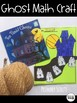 Ghost Math Craft, Counting Backwards: Kindergarten