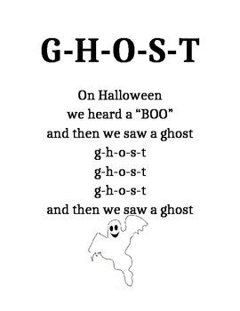 Ghost Poem