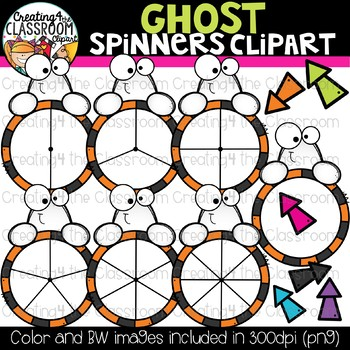 Ghost Spinners Clipart Bundle {Halloween Clipart}