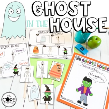 Ghost in the House Lesson Plans and Activities