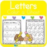 Ghostly Letter Recognition Worksheets    MMHS24